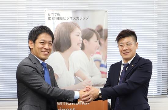 専門学校広島国際ビジネスカレッジ【広島県福山市】